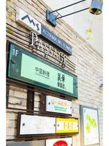 パサージュ青山 PASSAGE AOYAMA07