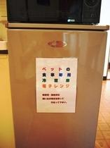 ペット専用冷蔵庫