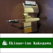 ■セキュリティはバッチリ♪安心・安全カードキーシステム