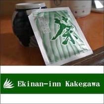 ■【掛川名産】掛川深蒸し茶 お土産用で販売もしております