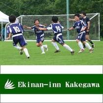 ■小笠山総合運動公園エコパ(エコパスタジアム・エコパアリーナ)