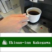 ■本格ドリップコーヒー