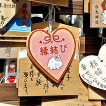 ■白兎神社■