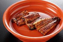 当館伝統の味「鰻の蒲焼き」
