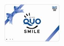 長期連泊限定!QUOカード500円分