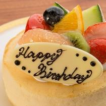 お誕生日のお祝いに(写真はチーズスフレ)※別注でご注文の場合は当館までお問い合わせ下さい。