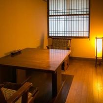 【別邸そらの庭】5階≪青嵐・野分・風花≫のんびりと開放的な一日を (写真は「野分」ダイニングルーム)