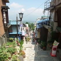 当館から徒歩5分!伊香保の名物石段街を上から見下ろして。