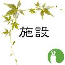 ロビーラウンジ【壇】