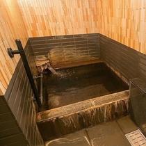 無料貸切内風呂(家族風呂)『幸の湯』
