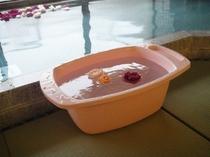 大浴場設置ベビーバス