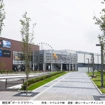 三井アウトレット仙台港★