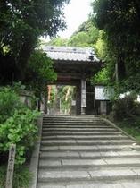 岩殿寺(がんでんじ)