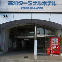 高知ターミナルホテル入口