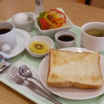 朝食:(トーストモーニング・当日注文可)