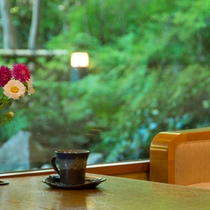 お庭を眺めながら有機栽培のコーヒーをどうぞ