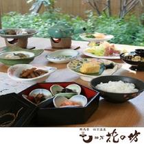 hana0321朝食イメージ