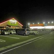 近所の飲食店(回転寿司)