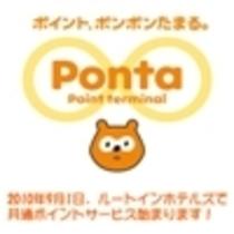 Ponta1