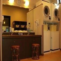 ◆コインランドリー完備◆長期宿泊も安心!