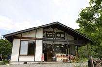 峠路(蕎麦屋)