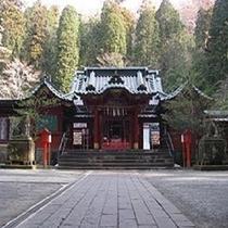 箱根神社までは当館から車で30分