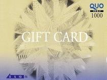 1,000円QUOカード