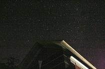 星羅四万十の屋根と満天の星空