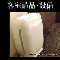 ◆客室内の備品(アメニティ)と設備◆