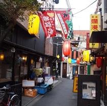 文化横丁♪ディープで雑多ないい雰囲気!<ホテルから徒歩約10分>