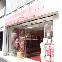 ★途中には東北楽天ゴールデンイーグルスのオフィシャルショップもあります♪お土産にも最適です★⇒