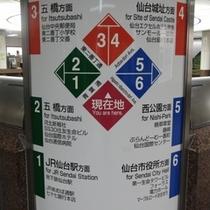 ★地下道に入ると正面にこのような看板が有ります♪「西公園 5」という出口にお進み下さい★⇒