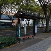 ★左手に「晩翠草堂前」のバス停が見えてきます★⇒