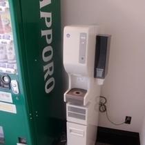 ☆製氷機☆5F・9Fの自動販売機コーナーにあります。