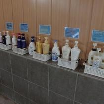 女性大浴場には種類豊富なシャンプー類!≪シャンプー・リンス・ボディソープ≫