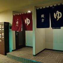 ◆男女別大浴場 入口◆