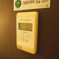 空調温度は各お部屋ごとに設定可能