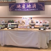 ◆アークホテル仙台青葉通りのリニューアル朝食◆