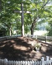 キリストの墓【青森県三戸郡新郷村】