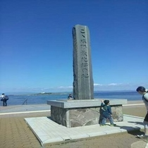 本州最北端 大間【青森県下北郡大間町】 「ここ本州最北端の地」石碑