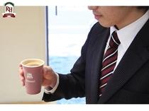 【和洋バイキング朝食】     テイクアウトコーヒー