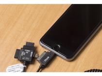 【携帯充電器】各社対応の便利な充電器です。