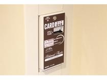 【VODカード販売機】各フロアーにてシアターカード販売中。