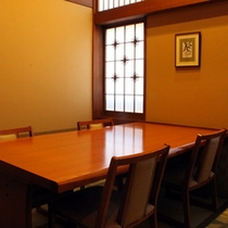 【お食事処〜蔵〜】個室風お食事処(イス・テーブル席)