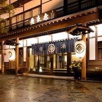 【外観/秋冬】草津の名物「湯畑」から歩いてからすぐ。昔ながらの建物に記念撮影でも良く使われます