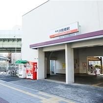 南海汐見橋線「汐見橋駅」