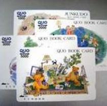 クオカードプラン(1,000円~3,000円プラン)