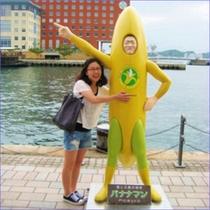 関門バナナマン