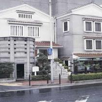 『鳥取民藝美術館』