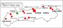 地図1111